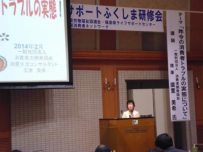 http://www.rofuku.net/network/activity_img/20140401180355_fukushima_0.jpg
